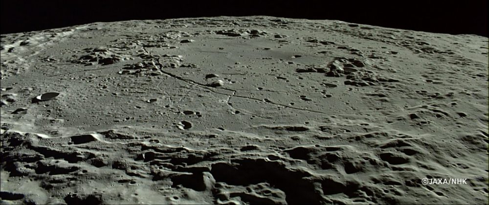 EuroMoon: Lunar Surface Composition and Processes